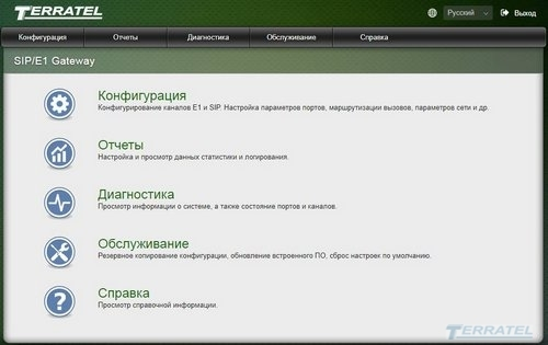 Web-интерфейс TERRATEL SIP/E1 Gateway - Управление устройством